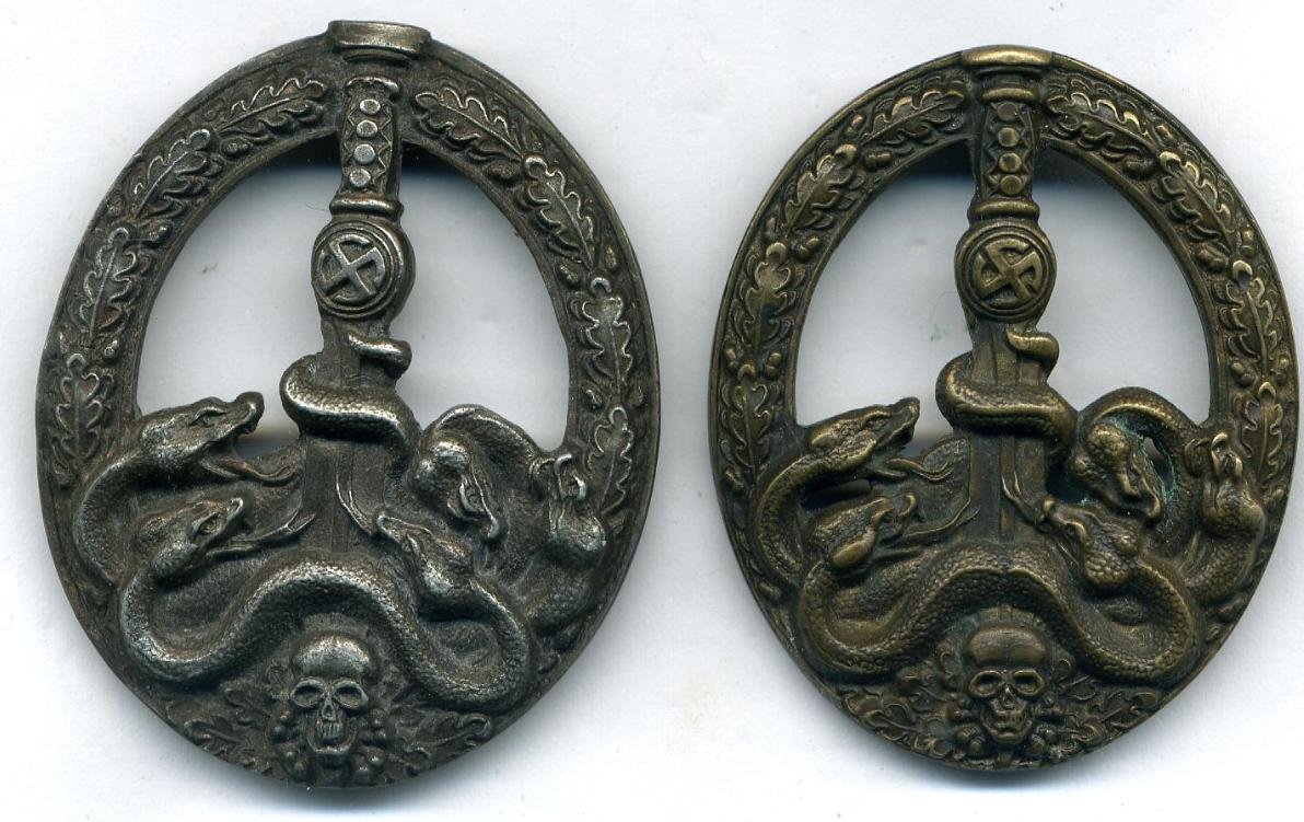 On the left an Anti-Partisan badge next to A fake Hollow back shown on the right.