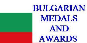 BULGARIAN ITEMS