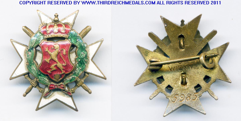 Bulgarian Balkan War Commemorative Badge