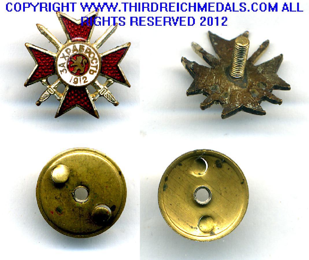 Bulgarian War Medal Miniature