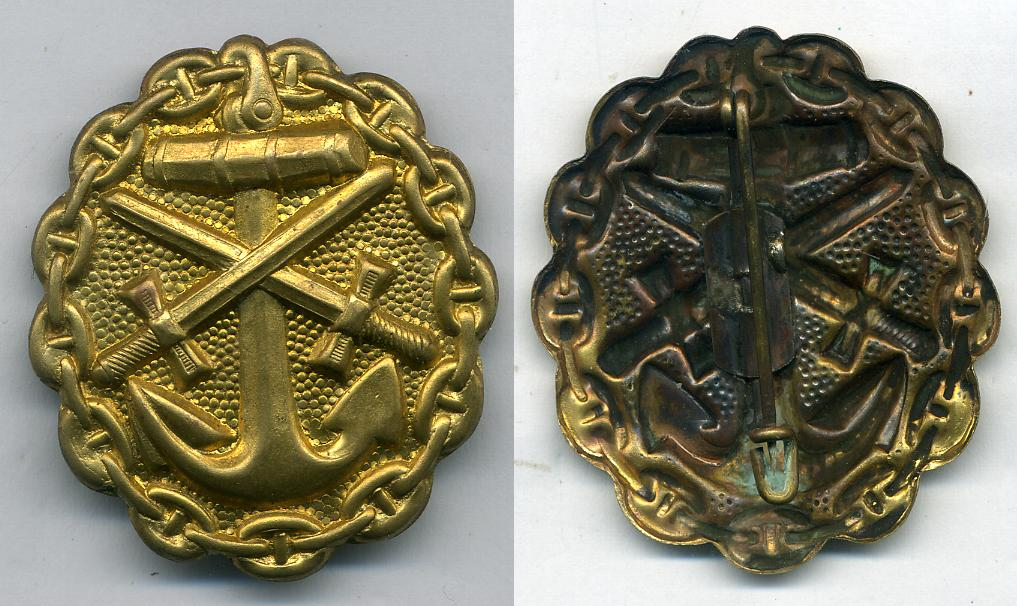 Navy Gold Wound Badge imperial German  at WWW.Thirdreichmedals.com