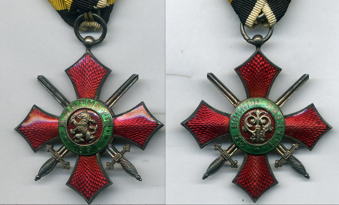 Bulgarian Military Order for Bravery in war 4th class