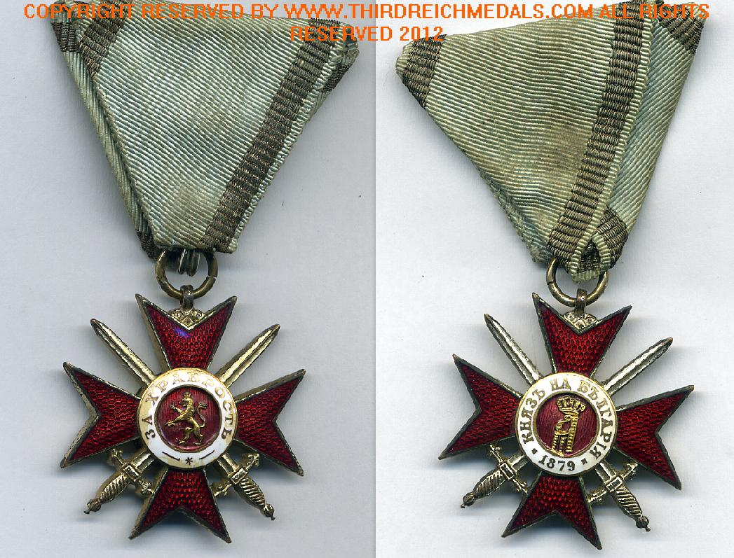 Bulgarian Order of Military Merit 5th Class 2nd Grade. (No Crown)