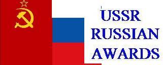 USSR/ RUSSIAN ITEMS