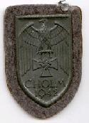 German Arm Shields