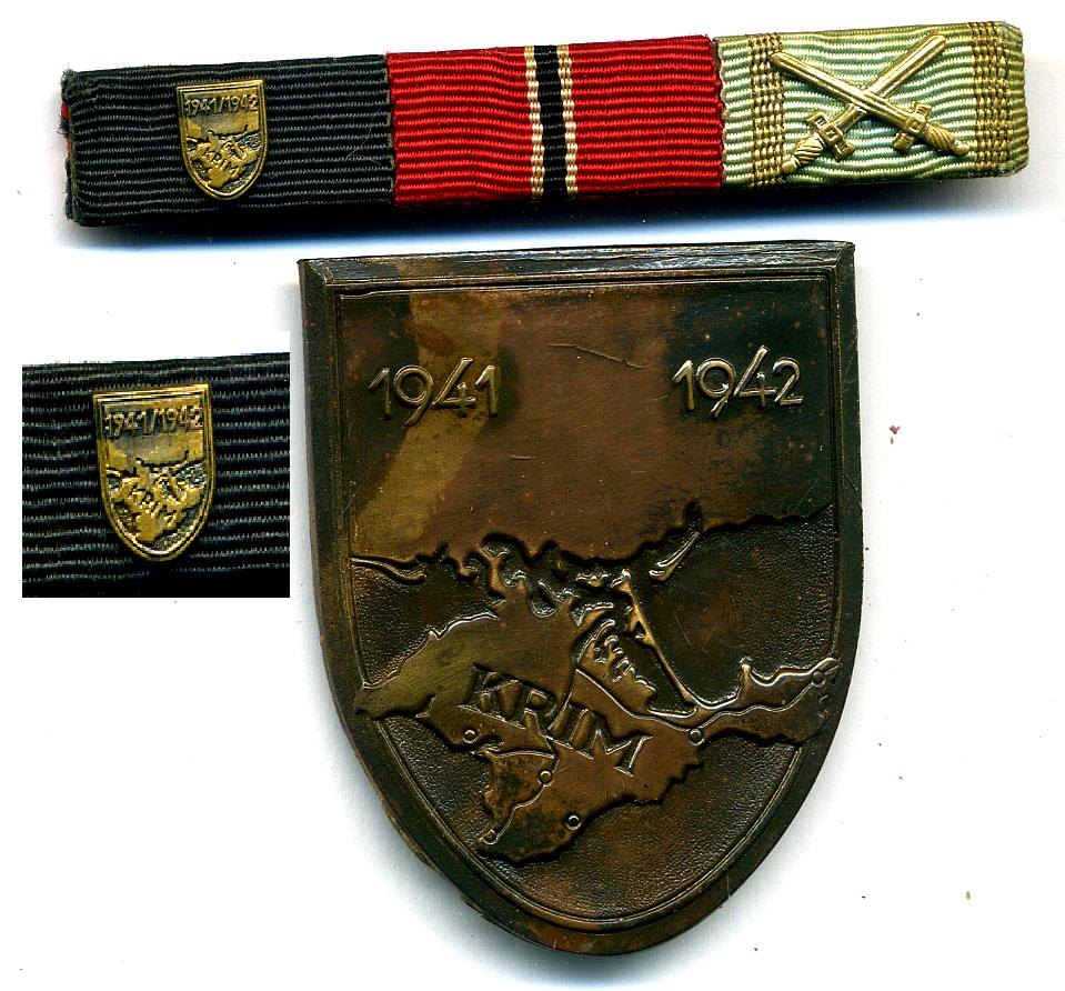 1957 KRIM ARMSHIELD WITH MEDAL BAR RIBBONS.