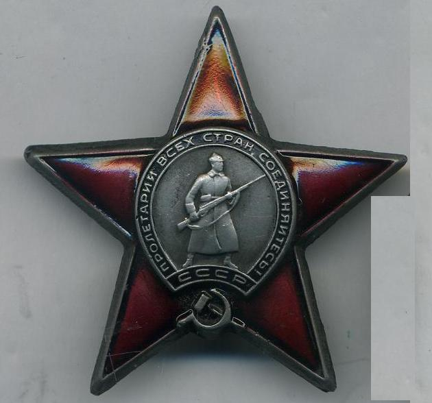 RUSSIAN & USSR DECORATIONS