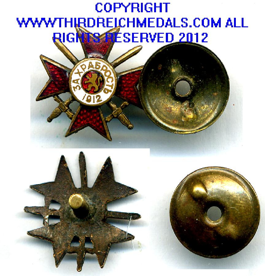 Bulgarian War Medal Miniature
