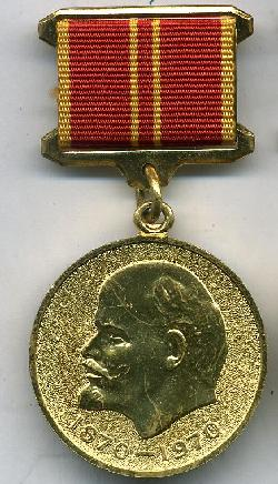 USSR 100 Year Medal    at WWW.Thirdreichmedals.com