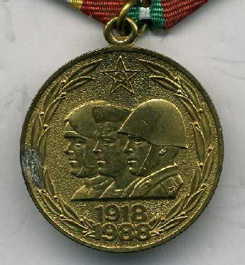 USSR Medal      at WWW.Thirdreichmedals.com