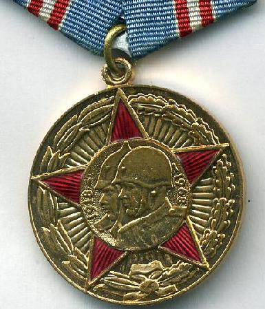 USSR 50 years of Revelotion medal       at WWW.Thirdreichmedals.com