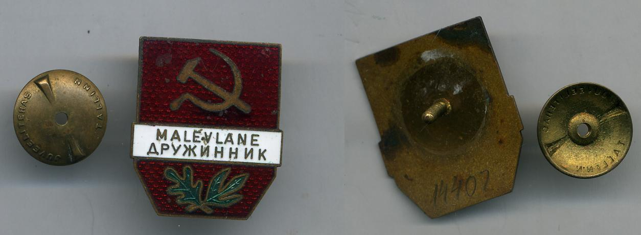 USSR Latvian Youth Award       at WWW.Thirdreichmedals.com