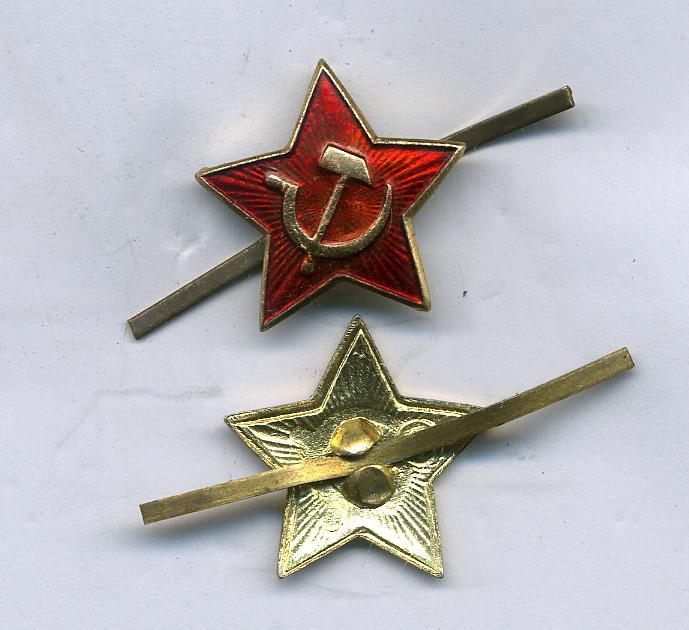 USSR Cap Badge    at WWW.Thirdreichmedals.com