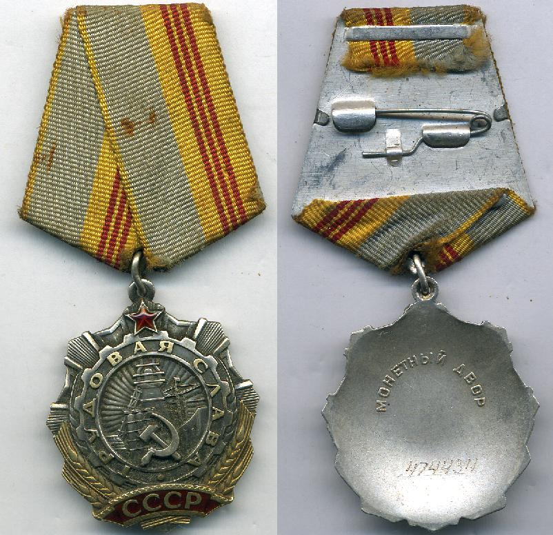 USSR Labour Medal       at WWW.Thirdreichmedals.com