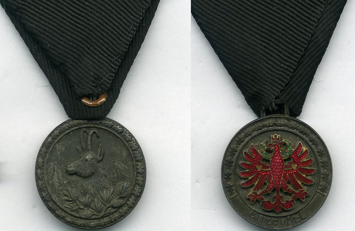 Unit medal at WWW.Thirdreichmedals.com