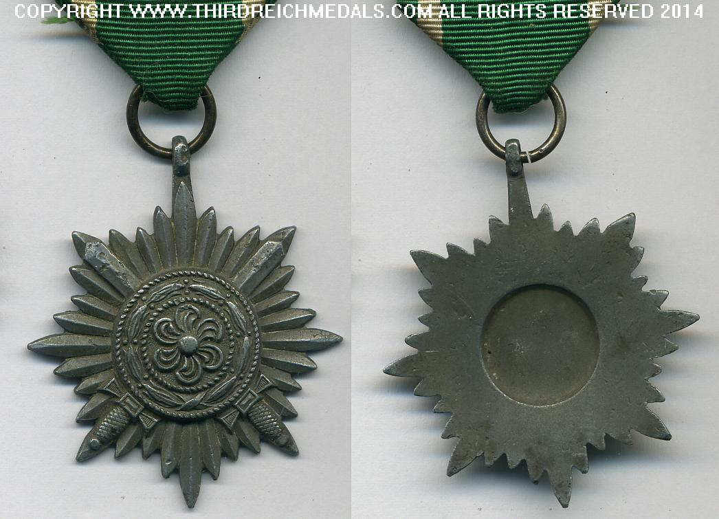 Ostvolk Medal of Merit at WWW.Thirdreichmedals.com